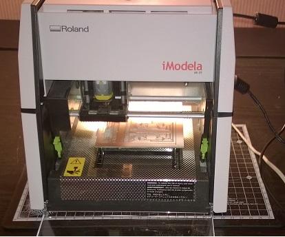 iModela milling machine