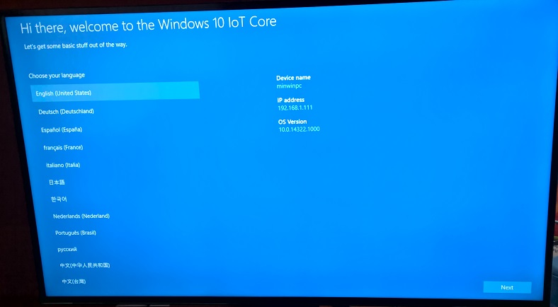 Win Pi set up screen