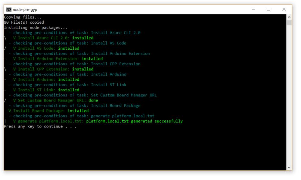 mxchip_install